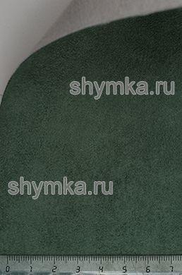 Алькантара на подложке Премиум ТЕМНО-ЗЕЛЕНАЯ ширина 1,5м толщина 0,6мм