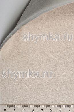 Алькантара на подложке на поролоне со спанбондом Премиум КРЕМОВАЯ ширина 1,5м толщина 3,5мм