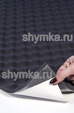Антискрип на клею ВОЛНА 15 NEW толщина 15мм лист 0,75х1м