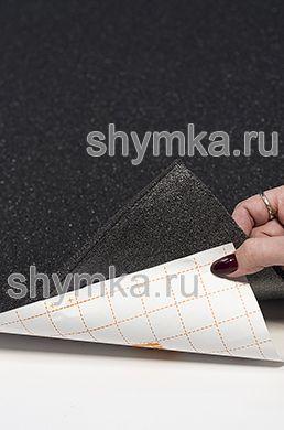 Антискрип на клею X-mat БИТОЛОН А10 толщина 10мм лист 0,75х1м