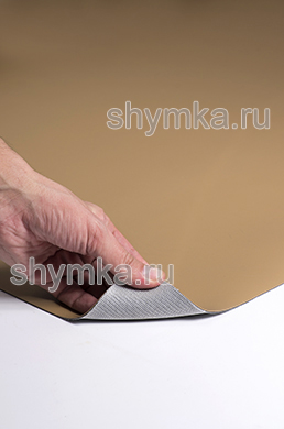 Автолин Люкс ТЕМНО-БЕЖЕВЫЙ ширина 1,4м толщина 1,8мм