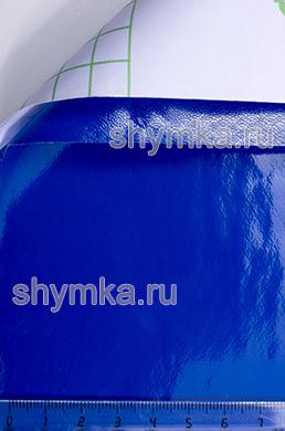 Автовинил с каналами Air Free Глянец ЯРКО-СИНИЙ ширина 1,5м толщина 180 микрон
