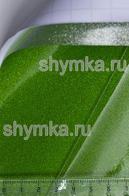 Автовинил Air Free Глянец Алмазный САЛАТОВЫЙ полупрозрачный ширина 1,5м толщина 250 микрон