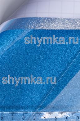 Автовинил Air Free Глянец Алмазный ГОЛУБОЙ полупрозрачный ширина 1,5м толщина 250 микрон