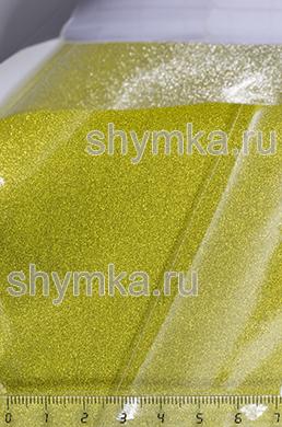 Автовинил Air Free Глянец Алмазный ЖЕЛТЫЙ полупрозрачный ширина 1,5м толщина 250 микрон
