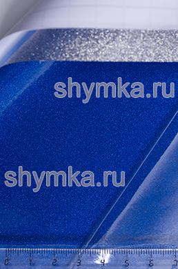 Автовинил Air Free Глянец Алмазный СИНИЙ полупрозрачный ширина 1,5м толщина 250 микрон