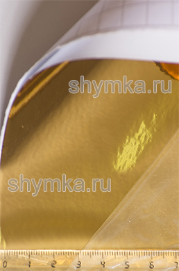Автовинил Хром ЗОЛОТО ширина 1,5м толщина 200 микрон