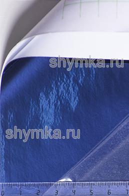 Автовинил Хром ТЕМНО-СИНИЙ ширина 1,5м толщина 200 микрон