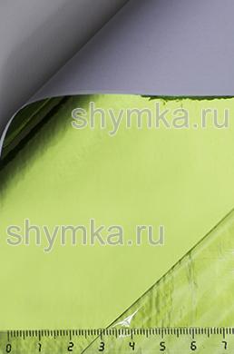 Автовинил Хром ЗЕЛЕНЫЙ ширина 1,5м толщина 200 микрон