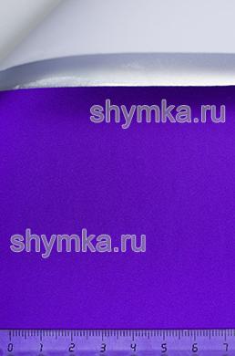 Автовинил с каналами Nippon Матовый Хром ФИОЛЕТОВЫЙ ширина 1,5м толщина 180 микрон