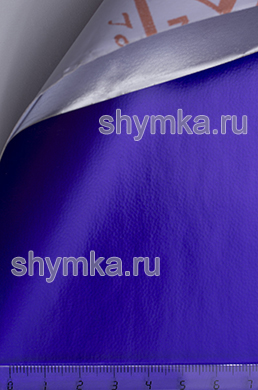 Автовинил с каналами Nippon Матовый Хром ТЕМНО-СИНИЙ ширина 1,5м толщина 180 микрон