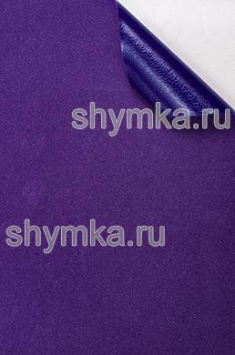 Бархат СВЕТЛО-ФИОЛЕТОВЫЙ на пвх основе на клею ширина 1,35м