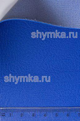 Биэластик на подложке СИНИЙ 238-1944 ширина 1,4м толщина 1мм