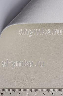 Экокожа Alba Rustika №512 СЛОНОВАЯ КОСТЬ ширина 1,4м толщина 1,2мм