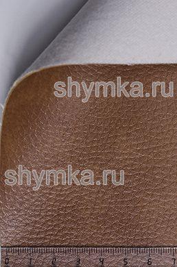 Экокожа Alba Elena №513-59T ОРЕХОВАЯ ширина 1,4м толщина 1,2мм