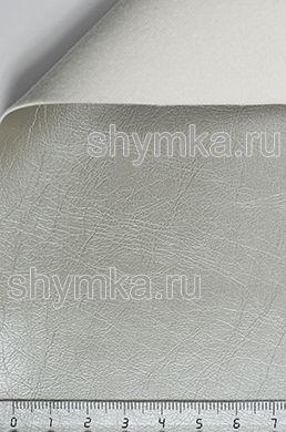 Экокожа Art-Vision 2 №237 СВЕТЛО-СЕРАЯ ширина 1,38м толщина 1,2мм
