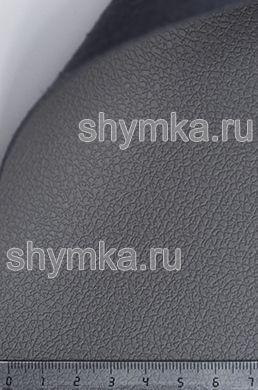 Экокожа на микрофибре Dakota D 2155 СЕРАЯ ширина 1,4м толщина 1,5мм