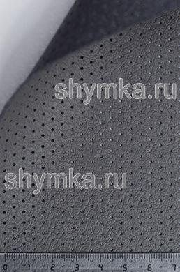 Экокожа на микрофибре перфорированная Dakota PD 2155 СЕРАЯ ширина 1,4м толщина 1,5мм