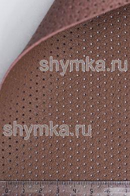 Экокожа на микрофибре перфорированная Dakota PD 2186 КОРИЧНЕВАЯ ширина 1,4м толщина 1,5мм