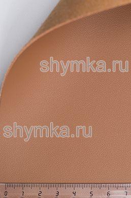 Экокожа на микрофибре Nappa N 114 ЛЕСНОЙ ОРЕХ ширина 1,4м толщина 1,5мм