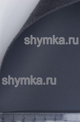 Экокожа на микрофибре Nappa N 2107 ГРАФИТ ширина 1,4м толщина 1,5мм
