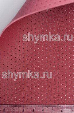 Экокожа на микрофибре перфорированная Nappa PN 2118 КАРМИН ширина 1,4м толщина 1,5мм