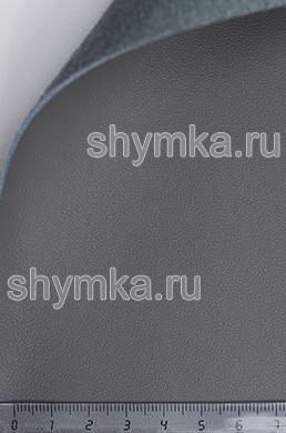 Экокожа на микрофибре Nappa N 2155 СЕРАЯ ширина 1,4м толщина 1,5мм