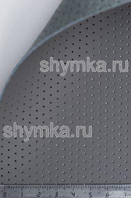 Экокожа на микрофибре перфорированная Nappa PN 2155 СЕРАЯ ширина 1,4м толщина 1,5мм