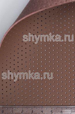 Экокожа на микрофибре перфорированная Nappa PN 2186 КОРИЧНЕВАЯ ширина 1,4м толщина 1,5мм
