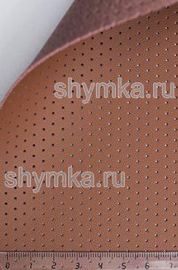 Экокожа на микрофибре перфорированная Nappa PN 2187 КРАСНО-КОРИЧНЕВАЯ ширина 1,4м толщина 1,5мм