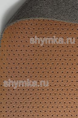 Экокожа на микрофибре перфорированная Altona РС 116 СВЕТЛО-КОРИЧНЕВАЯ ширина 1,4м толщина 1,5мм