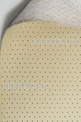 Экокожа на микрофибре перфорированная Altona РС 117 СВЕТЛО-БЕЖЕВАЯ ширина 1,4м толщина 1,5мм