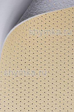 Экокожа на микрофибре перфорированная Altona РС 2116 ЯРКО-БЕЖЕВАЯ ширина 1,4м толщина 1,5мм