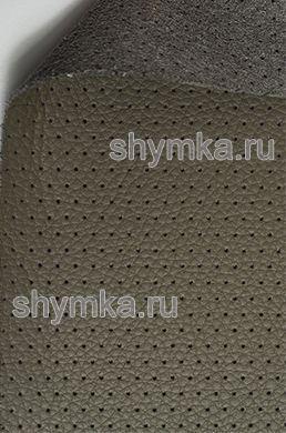 Экокожа на микрофибре перфорированная Altona РС 2119 ТЕМНО-СЕРО-БЕЖЕВАЯ ширина 1,4м толщина 1,5мм