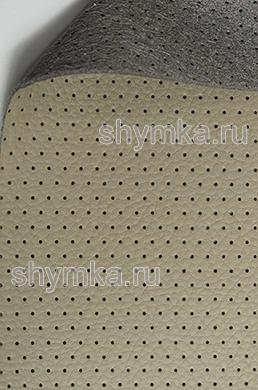 Экокожа на микрофибре перфорированная Altona РС 2140 СЕРО-БЕЖЕВАЯ ширина 1,4м толщина 1,5мм