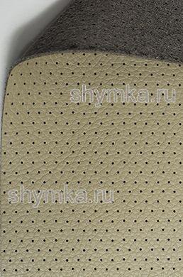 Экокожа на микрофибре перфорированная Altona РС 2145 СЕРО-БЕЖЕВАЯ ширина 1,4м толщина 1,5мм