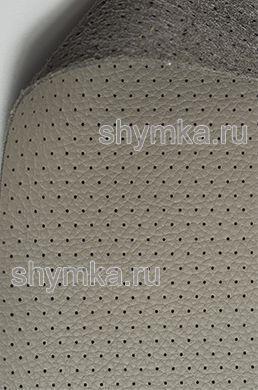 Экокожа на микрофибре перфорированная Altona РС 2150 СЕРО-БЕЖЕВАЯ ширина 1,4м толщина 1,5мм