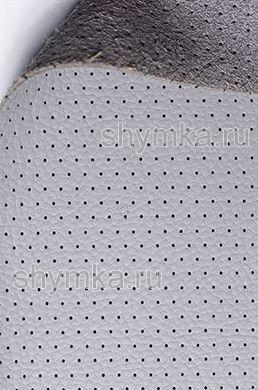 Экокожа на микрофибре перфорированная Altona РС 2154 СВЕТЛО-СЕРАЯ ширина 1,4м толщина 1,5мм