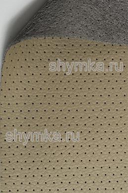 Экокожа на микрофибре перфорированная Altona РС 2166 СЕРО-БЕЖЕВАЯ ширина 1,4м толщина 1,5мм