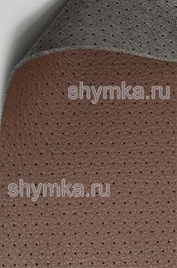 Экокожа на микрофибре перфорированная Altona РС 2186 КОРИЧНЕВАЯ ширина 1,4м толщина 1,5мм
