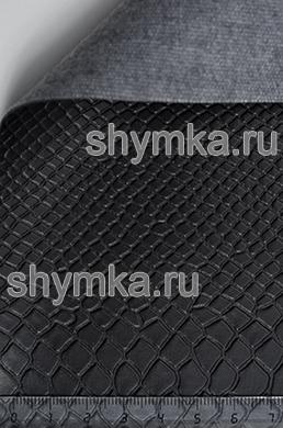 Винилискожа Калейдоскоп Reptail Cobra №4401 ЧЕРНАЯ ширина 1,4м толщина 1,2мм