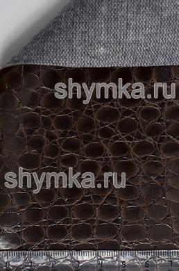 Винилискожа Калейдоскоп Reptail Python №4414 КОРИЧНЕВАЯ ширина 1,4м толщина 1,2мм