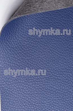 Экокожа на микрофибре Altona С 2106 СИНЯЯ ширина 1,4м толщина 1,5мм