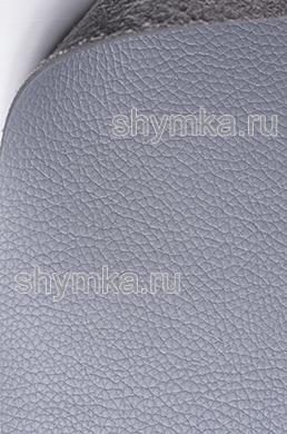 Экокожа на микрофибре Altona С 2135 СЕРАЯ ширина 1,4м толщина 1,5мм