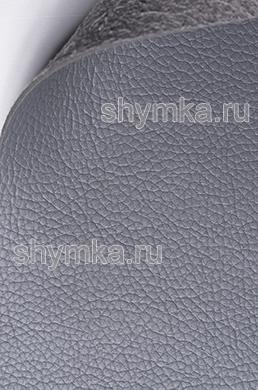 Экокожа на микрофибре Altona С 2155 ТЕМНО-СЕРАЯ ширина 1,4м толщина 1,5мм