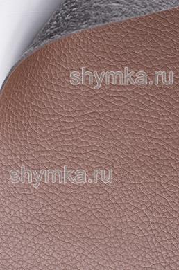 Экокожа на микрофибре Altona С 2186 КОРИЧНЕВАЯ ширина 1,4м толщина 1,5мм