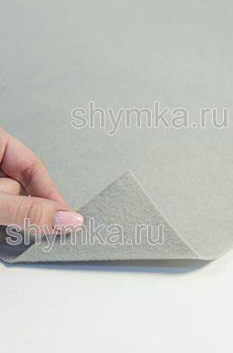 Фильц потолочный СВЕТЛО-СЕРЫЙ NEW ширина 1,4м толщина 1,7мм