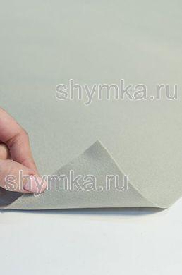Фильц потолочный СЕРО-БЕЖЕВЫЙ ширина 1,37м толщина 1,2мм