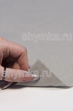 Фильц потолочный СВЕТЛО-СЕРЫЙ ширина 1,45м толщина 1,7мм