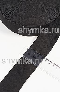 Резинка тканая Стандарт ЧЕРНАЯ ширина 45мм